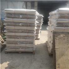 服装防潮隔层纸_五金工具包装纸太阳能管包装纸_厂家直销价格