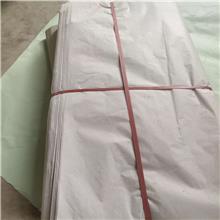 服装防潮隔层纸_五金工具包装纸太阳能管包装纸_专业生产厂家