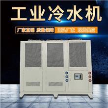 武汉水冷冷冻机厂家直销 进口冷水机价格