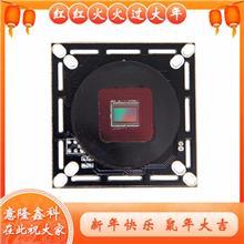高清電子數碼顯微鏡模組_Ecimaging/意隆鑫科_工業相機_200萬模組_加工廠家