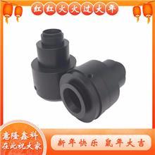 奧林巴斯生物顯微鏡_Ecimaging/意隆鑫科_工業相機配件_奧林巴斯1X接口_報價工廠