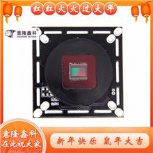 200萬高清顯微鏡內置模組_Ecimaging/意隆鑫科_工業相機_200萬模組_商家生產商