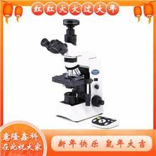 奧林巴斯olympus三目顯微鏡攝像頭接口1倍_Ecimaging/意隆鑫科_工業相機配件_奧林巴斯1X接口_報價出售