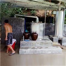 白酒生产设备 小型家庭烤酒设备 雅大 多功能酿酒设备 蒸粮食 蒸酒一机通用