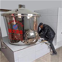 新型粮食酿酒设备 雅大 不锈钢白酒蒸馏设备 烤酒设备