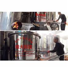 纯粮食酿酒设备 雅大侧开口出料烤酒设备 无压锅炉 更安全
