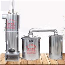 小型酿酒机械 白酒蒸馏设备 雅大 常压锅炉酿酒设备 自吸风设计 更省燃料