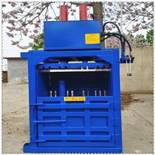 大型废铁桶油漆桶压扁机 废金属废铁压块打包机 废不锈钢铝销边角料液压打包机