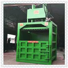 供应80吨废纸皮打包机 编织袋塑料瓶液压打包机 废不锈钢边角料压块打包机