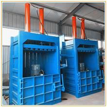 广西100吨立式液压打包机价格 液压废纸壳服装打包机 大料口半自动废品打包机