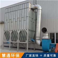厂家直销 工业吸尘器 运行可靠 中央除尘设备 家具厂粉末除尘设备