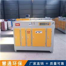 UV光氧催化设备 除味除臭活性炭吸附装置 喷漆房UV光氧废气净化器