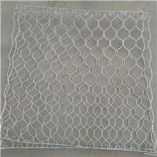 水利工程格宾石笼网 河道治理干砌石笼网 石笼网加筋带塑垫