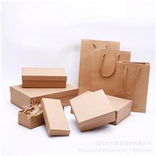 禮品盒牛皮紙盒 茶葉花茶白卡盒 包裝盒 抽屜盒 首飾盒 襪子卡紙盒包裝