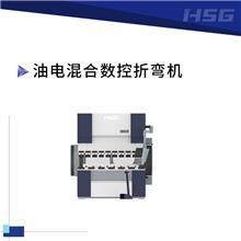 江西数控折弯机 油电混合宏山激光HB6020 高精度 ±0.01mm
