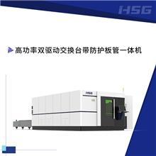 北京镀锌板板管一体激光切割机 宏山激光 IPG激光6000w大幅面高功率钣金加工
