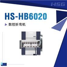 山东薄板折弯机 十四年品牌宏山激光  HB6020油电混合数控折弯机价格