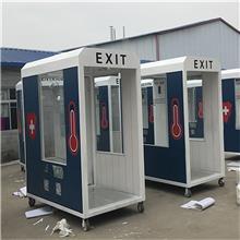 消毒舱测温消毒门一体机入口进口出口安检机