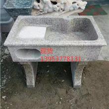 石雕之乡加工生产洗衣池 拖把池 洗衣槽 落地式洗手盆 一体式水槽 带搓板洗衣槽