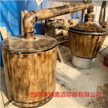 小型家庭酿酒设备 厂家报价 设备采用不锈钢板材打造 操作简单 出酒率高