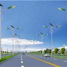 智慧路燈 太陽能路燈 LED路燈 新農村路燈 戶外路燈 高桿燈 LED太陽能路燈 直銷供應