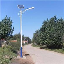 6米新農村路燈 太陽能路燈 LED路燈 新農村路燈 戶外路燈 高桿燈 LED太陽能路燈