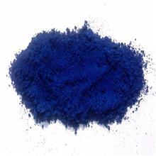 著色劑 群青 化工原料 群青顏料 無機顏料 現貨出售