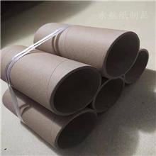 包装纸管_专业加工工业包装纸管_其他纸管等