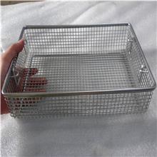 不锈钢网筐 不锈钢深加工制品 金属网框 储物筐 消毒网筐