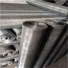 低价批发装饰轧花网 建筑混凝土铅网 不锈钢铁丝网厂
