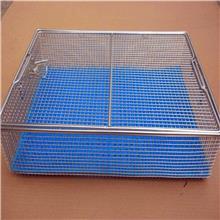 不锈钢网框 医用消毒网篮 耐高温金属清洗筐 不锈钢过滤网筐