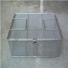 不锈钢网框网篮清洗筐可加把手带盖 灭菌提篮消毒网筐