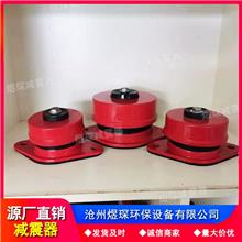 空氣彈簧減震器 沖床減震器 樓頂空調機組減震器氣墊式減震器