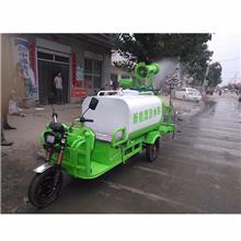 低噪音电动洒水车 除尘效果好的电动三轮洒水车 路面洒水电动车 防疫消毒专用电动三轮车