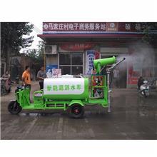 城市街道洒水车 防疫消毒喷雾洒水车 抑尘降温洒水车 钢铁洒水车