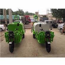 小型電動消毒灑水車 礦區抑塵灑水車 農藥噴灑電動三輪車