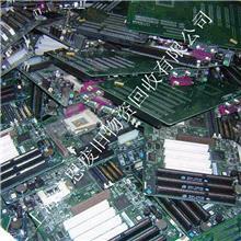 浙江廢電纜回收-電子廢料回收-PCB板回收-儀器儀表回收