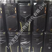 上海電子元件回收市場-電腦配件回收-儀器儀表回收-電腦主板回收-二手設備回收