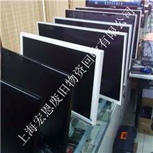 上海電子元件回收市場-儀器儀表回收-電腦配件回收-電腦主板回收-二手設備回收