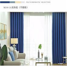 星與辰_星級酒店餐廳簡約現代純色窗簾