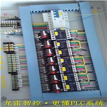 供应变频控制柜 恒压供水变频控制柜 德州中央空调变频控制柜