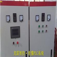 供应河北西门子PLC控制柜 恒压供水变频控制柜 施耐德开关中央空调ABB变频器控制柜