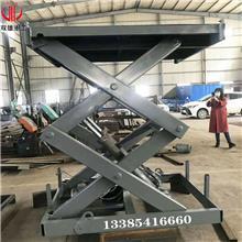 上海固定剪叉升降机电动升降平台液压货梯厂房提升云梯货梯