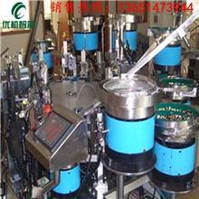 深圳 BS插頭自動組裝機 自動組裝機 連接器自動插針機 自動鉚接機