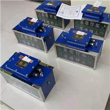 批发供应KXB127矿用隔爆本安型声光报警器LED双面语音报警器
