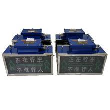 双面LED灯显示语音报警器KXB127矿用隔爆本安型声光报警器