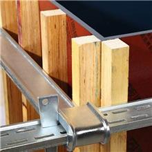宇佳方柱扣廠家 建筑模板方柱扣 方圓扣 方柱夾具 方柱緊固件 量大從優