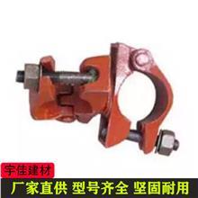 建筑钢管紧固件 脚手架十字扣件 直接扣件 转向扣件