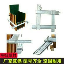 模板紧固件 建筑方圆扣 方柱模板 步步紧加固件 抱箍