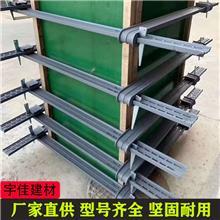 方柱扣 木工方柱扣 方柱模板扣紧固件 木工加固件 夹具卡方柱箍方圆扣
